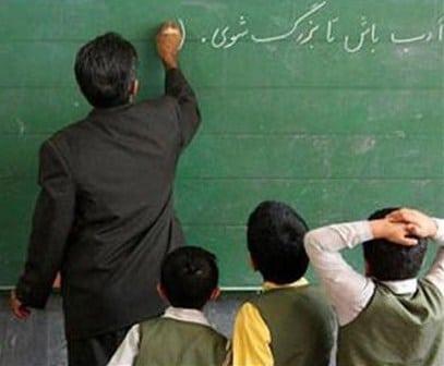 نامه یک معلم /طالب نگاه دولت محترم ، نمایندگان بزرگوار ملت و وزیر عزیز آموزش و پرورش هستیم