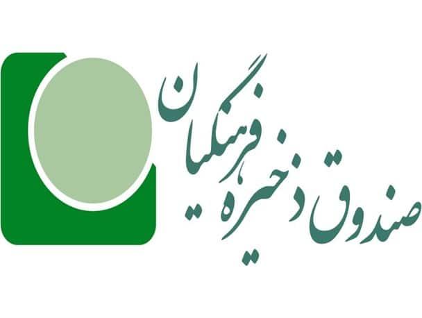http://www.avayefarhangi.ir/