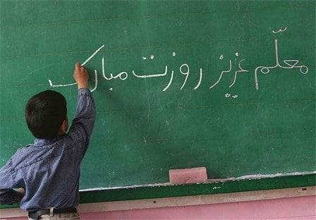 معلمان و چندمطالبه از دولت آینده/ وعدههای بدون پشتوانه به فرهنگیان ندهید