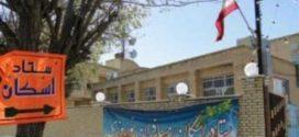 نظرسنجی/عدم رضایت فرهنگیان ازعملکرد اسکان فرهنگیان در نوروز۹۶ +تصویر