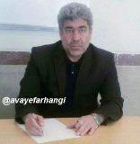 یادداشت ارسالی/ قدمی تا مهر
